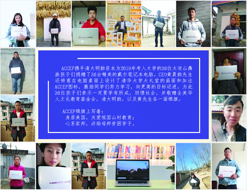 WeChat Image_20200322222504